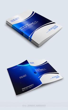 大气企业封面设计 PSD