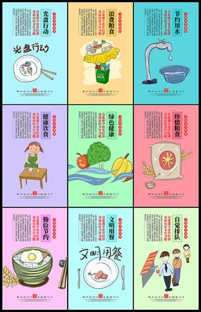 学校食堂文化宣传标语挂画