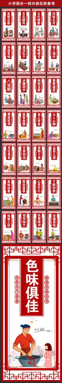 精品简约红色中国风美食挂画