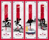 舌尖中国美食挂画设计