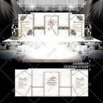 大理石主题婚礼效果图设计INS风婚庆舞台