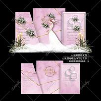粉色系大理石婚礼效果图设计婚庆舞台背景