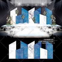 蓝白色婚礼舞台宴会效果图设计大理石纹婚庆