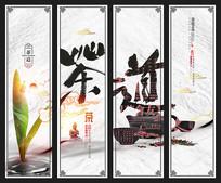 中国风茶叶茶艺茶道挂画设计