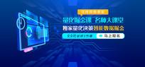编程学习网络课堂banner