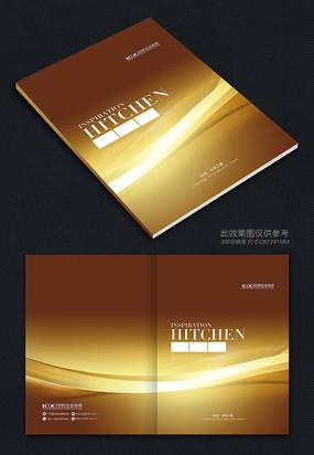 画册封面设计 PSD