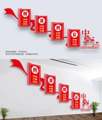 中国梦四讲四爱党建楼梯楼道文化墙