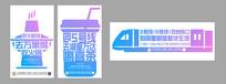 高端渐变蓝紫色商业简约系列稿海报