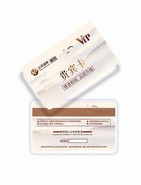 创意中国风VIP卡