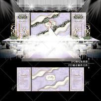紫色系大理石婚礼效果图设计婚庆舞台背景