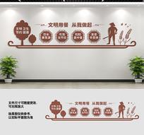食堂宣传文化墙