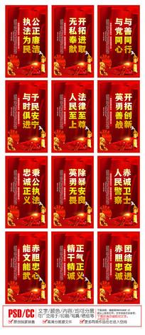 大气红色警察文化展板