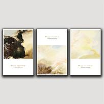 北欧风格抽象画三联画