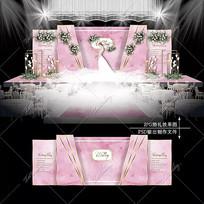 粉色水彩婚礼效果图设计粉金色婚庆舞台背景