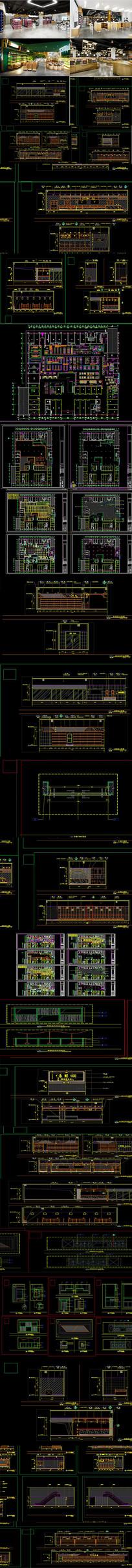大型时尚生鲜超市CAD施工图 效果图