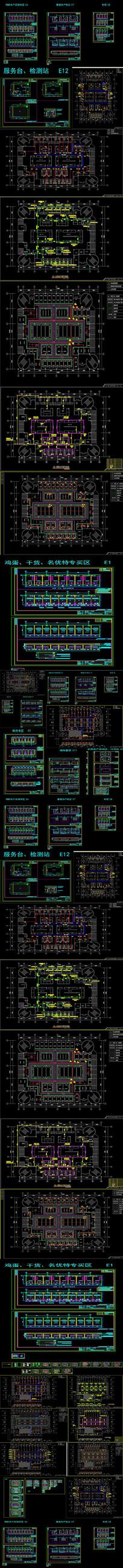 某超市装饰水电CAD施工图
