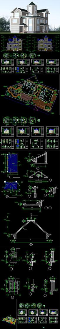 全套简欧别墅CAD施工图 效果图