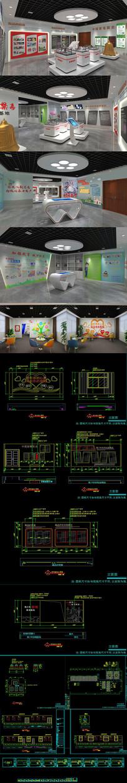 禁毒教育展厅CAD施工图 效果图