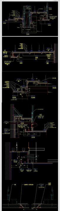 CAD室内装修吊顶施工图节点大样图天花
