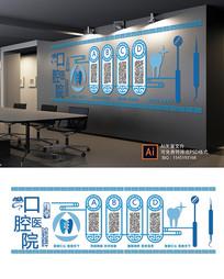 大气医院介绍文化墙设计