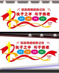 民政局宣传文化墙