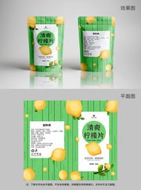 清爽柠檬片包装