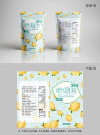 手绘柠檬片包装
