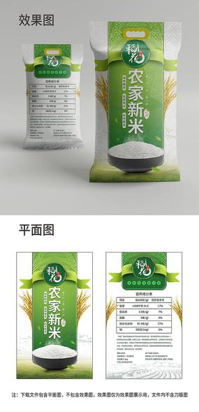 高端大米包装设计 PSD