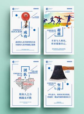简洁大气企业文化展板系列 PSD