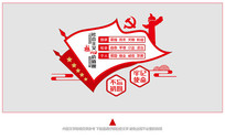 中国梦社会主义核心价值观文化墙