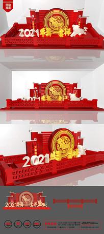 创意2021牛年吉祥新年商场美陈布置设计