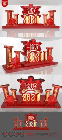 2021牛年美陈商场美陈布置装饰设计
