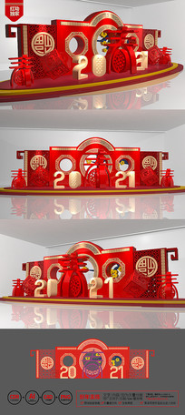 红色喜庆2021牛年春节商场美陈设计