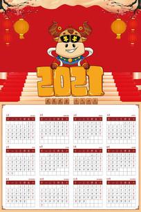 清新2021牛年挂历海报