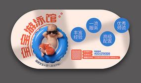 创意异形横版儿童游泳地贴
