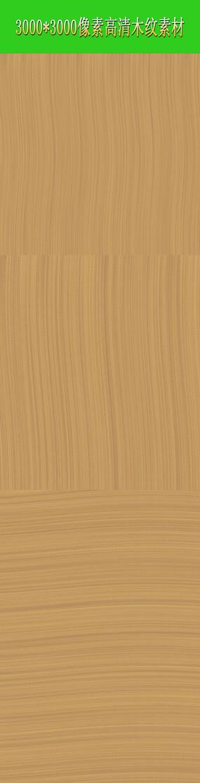 高清木纹贴图 其他