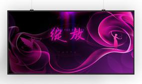 紫色女性舞台背景 PSD