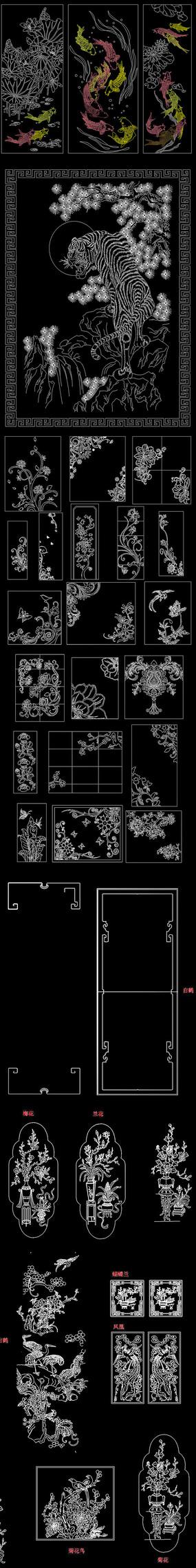 CAD中式花纹图案图纸 dwg