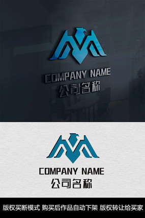 M字母logo标志字母商标设计 CDR