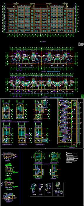 叠拼洋房住宅建筑CAD施工图 dwg