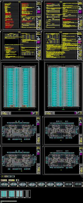 居住楼铝合金门窗深化CAD设计图 dwg