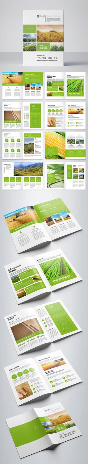 绿色农业合作社画册 AI