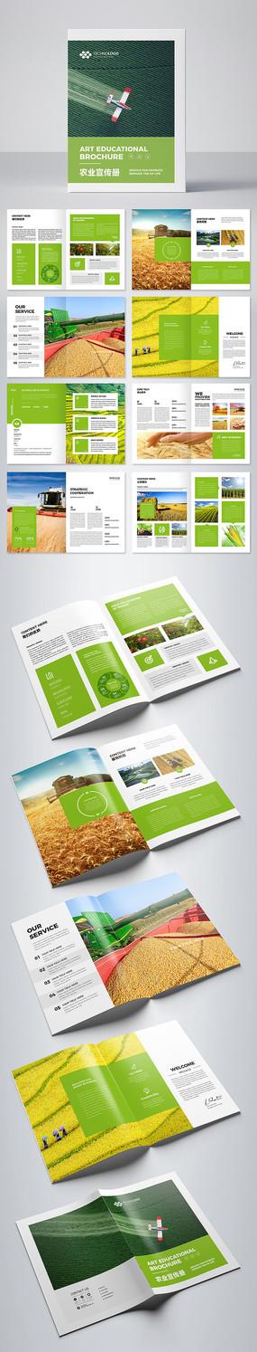 绿色农业合作社画册模板设计 AI