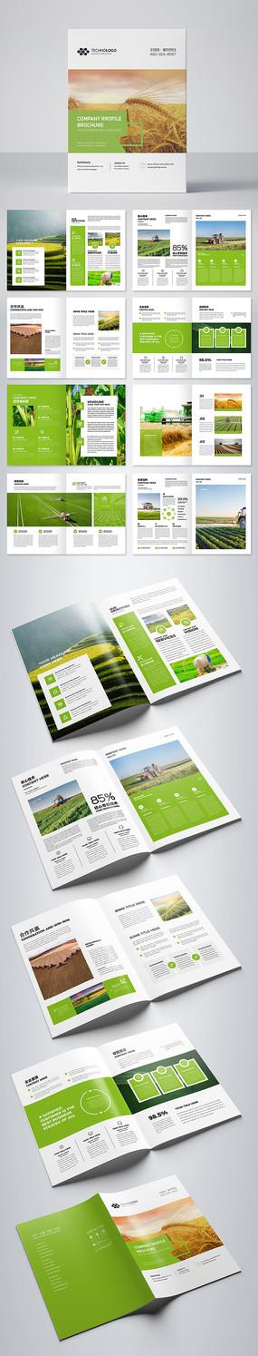 绿色农业合作社画册设计模板 AI