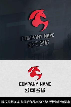 马logo标志公司商标设计 CDR