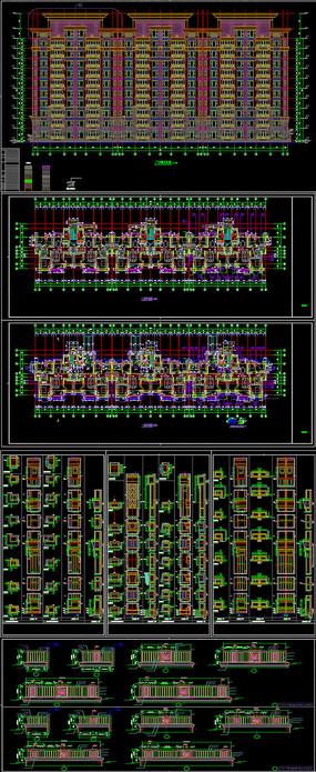 欧式小高层洋房住宅CAD施工图 dwg