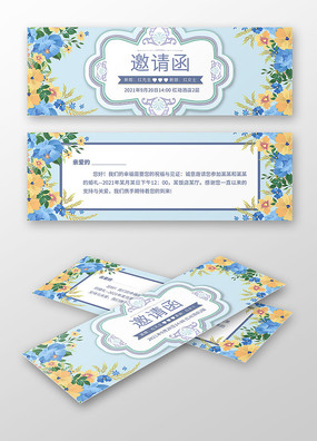 蓝色浪漫欧式婚礼邀请函请柬 PSD