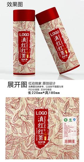 茶叶桶茶叶罐包装设计 PSD