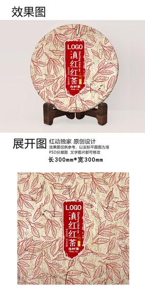 原创茶饼包装设计 PSD