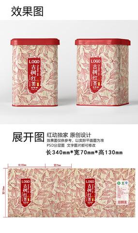 原创手绘茶罐包装设计 PSD